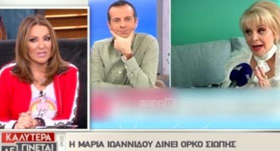 Ναταλία Γερμανού: Η αντίδραση της στον όρκο που έδωσε η Μαρία Ιωαννίδου στο όνομα του Φρέντυ Γερμανού | tlife.gr