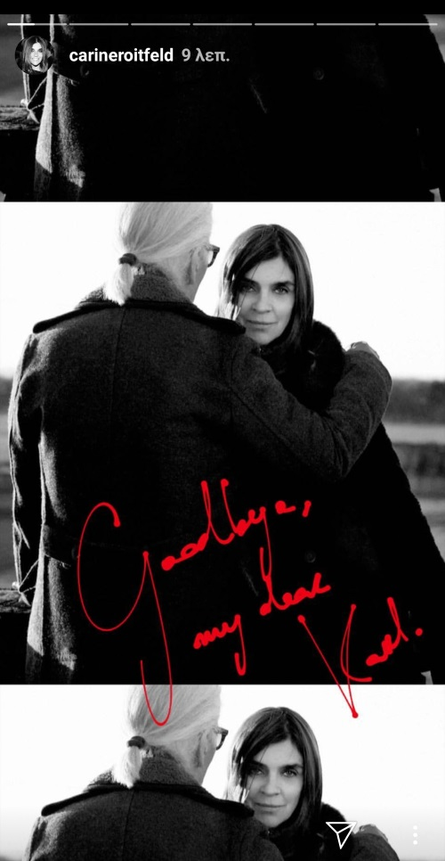 33e4125f71 Υπήρξε μια από τις πιο στενές φιλές του σχεδιαστή που βρισκόταν δίπλα του  σε κάθε βήμα. Η διάσημη fashion editor μοιράστηκε με τους διαδικτυακούς της  φίλους ...