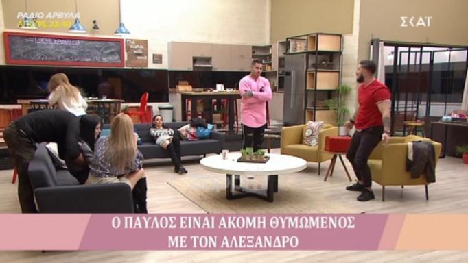 Την έδιωξαν από το Power of Love και έγινε χαμός στο σπίτι! | tlife.gr