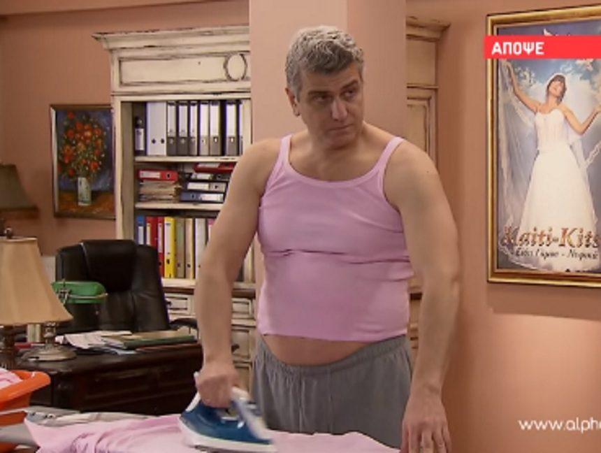 «Μην αρχίζεις την μουρμούρα»: Οι δουλειές του σπιτιού δεν είναι το… «φόρτε» του Ηλία! video   tlife.gr
