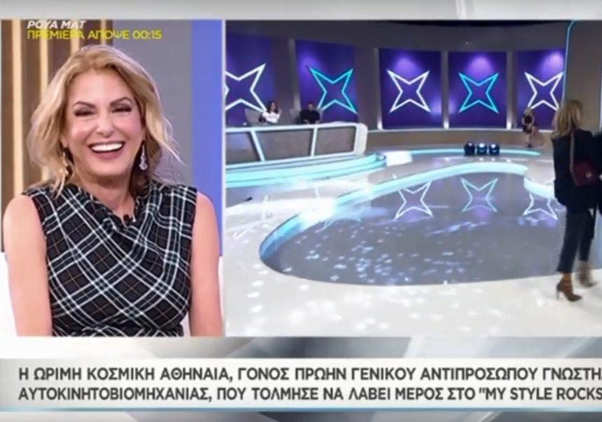 H ώριμη κοσμική Αθηναία, Νίνα από το «My style rocks» αποκαλύπτεται στο «Μαζί σου»!  [video] | tlife.gr