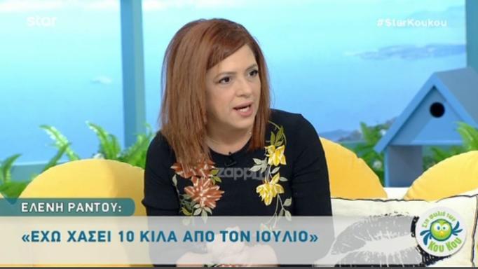 Ελένη Ράντου: «Έχω χάσει 10 κιλά από το καλοκαίρι»   tlife.gr