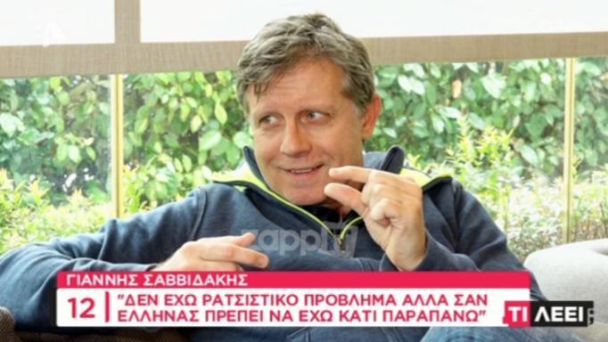Χαμός με τις δηλώσεις Σαββιδάκη για τους μετανάστες: «Είμαι γηγενής, πρέπει να έχω κάτι παραπάνω» | tlife.gr