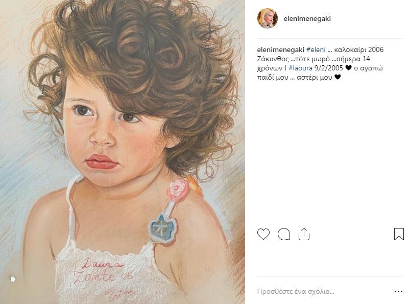 Ελένη Μενεγάκη: Δημοσίευσε μια υπέροχη φωτογραφία της κόρης της, Λάουρας, με αφορμή τα γενέθλιά της!