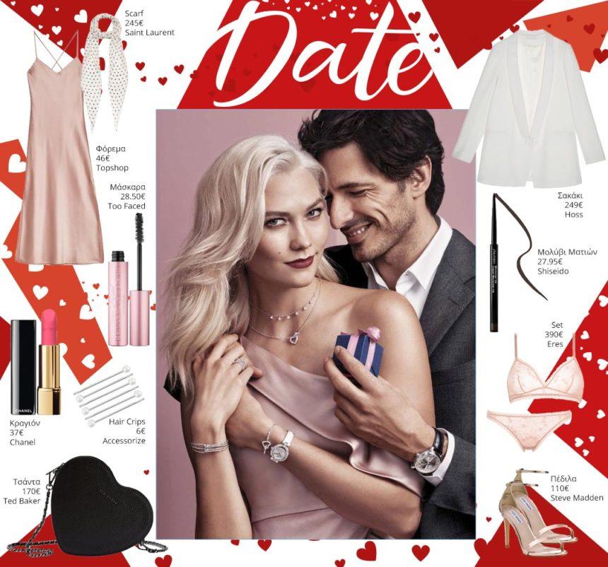 Date   tlife.gr