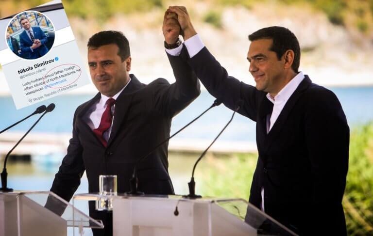 Βόρεια Μακεδονία και επίσημα! Σε ισχύ η συμφωνία – Αλλάζει και το… Twitter ο Ντιμιτρόφ! | tlife.gr
