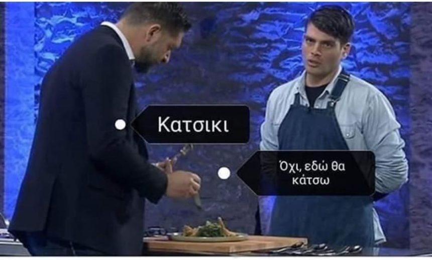 MasterChef 3: Το Twitter δεν ξεχνά το «κρατς»! Χαμός με τις αστείες «παραλλαγές» της ατάκας | tlife.gr