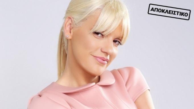 Σάσα Σταμάτη: Επιστρέφει με εκπομπή έκπληξη; | tlife.gr