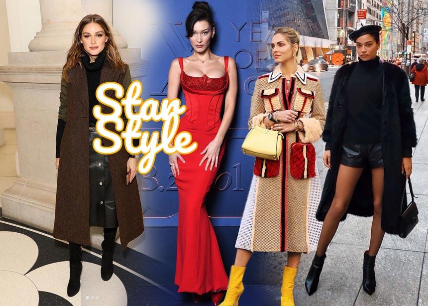 Δες τις πιο εντυπωσιακές εμφανίσεις των σταρ αυτή την εβδομάδα και ψήφισε το πιο stylish look | tlife.gr
