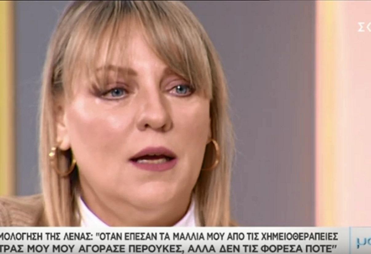 Συγκλονίζει στο «Μαζί σου» η εξομολόγηση της Λένας για τον καρκίνο! Βίντεο | tlife.gr