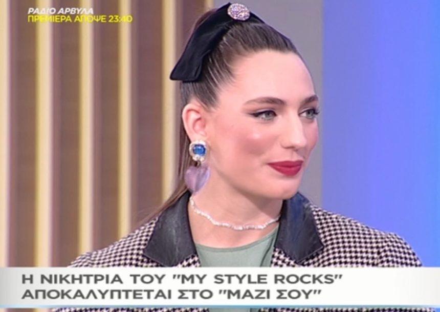 Φωτεινή Τράκα: Όσα αποκάλυψε στο «Μαζί σου» η νικήτρια του «My Style Rocks 2»! (video) | tlife.gr