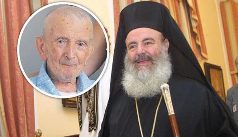 Πέθανε ο αδερφός του Αρχιεπισκόπου Χριστόδουλου   tlife.gr