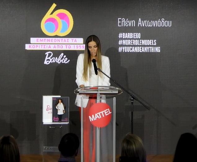 Η βράβευση της Ελληνίδας BARBIE, Ελένης Αντωνιάδου! Δες το βίντεο | tlife.gr
