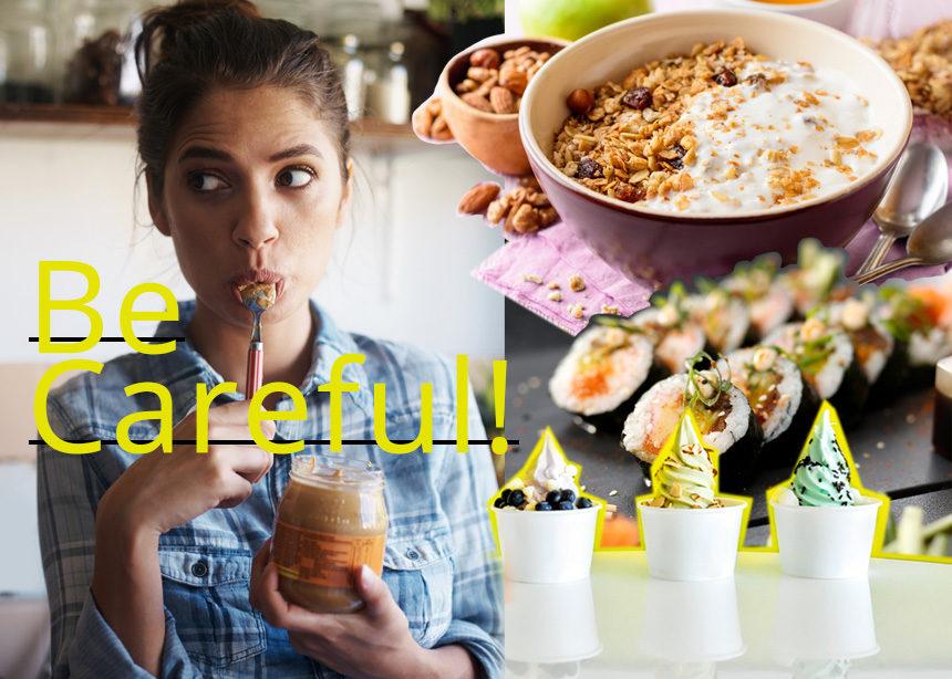 It's a trap! 21 τρόφιμα διαίτης που παχαίνουν και πρέπει να προσέξεις… (Part ΙI) | tlife.gr