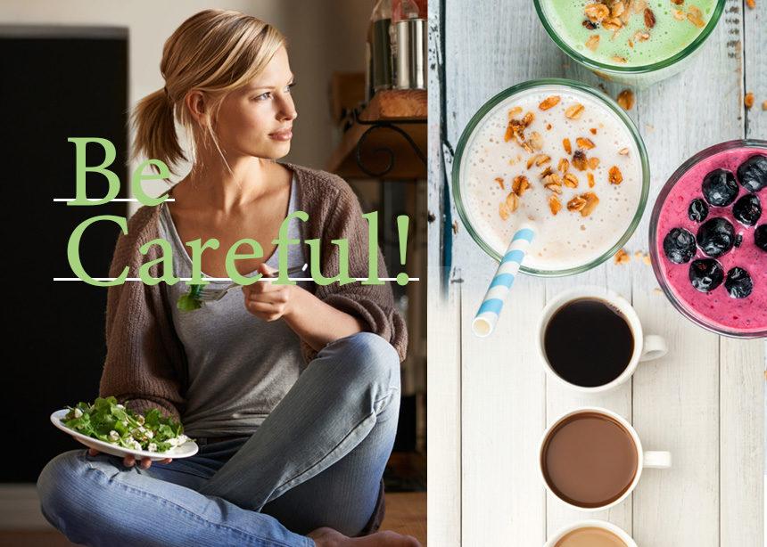 It's a trap! 21 τρόφιμα διαίτης που παχαίνουν και πρέπει να προσέξεις… (Part I)   tlife.gr