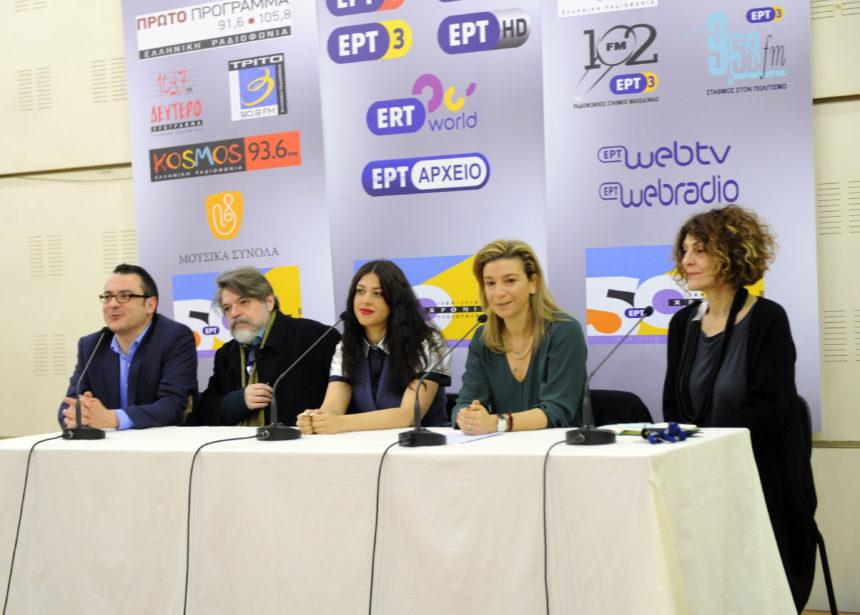 Eurovision 2019: Όλα όσα έγιναν στη Συνέντευξη Τύπου για την ελληνική συμμετοχή! [pics] | tlife.gr