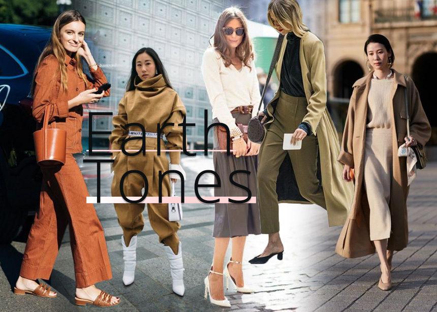 Γήινοι τόνοι: Αυτό είναι το μεγάλο trend τώρα και σου δείχνουμε πώς να το φοράς! | tlife.gr