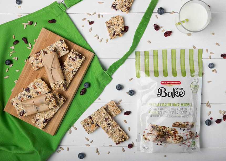 Δευτέρα: Σπιτικές μπάρες: Φτιάξε το σνακ της εβδομάδας σε 10 λεπτά! | tlife.gr