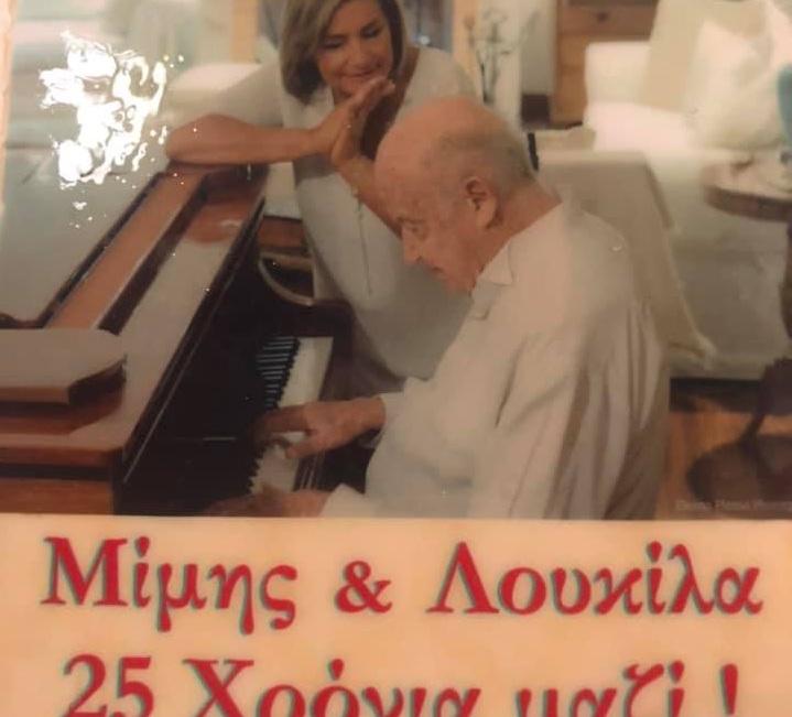 Μίμης Πλέσσας – Λουκίλα Καρρέρ: Έκλεισαν 25 χρόνια γάμου! [pics] | tlife.gr
