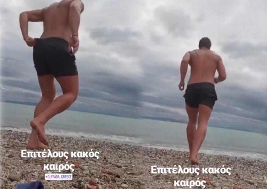 Γνωστός Έλληνας έκανε μπάνιο στη θάλασσα αψηφώντας τη βροχή και το κρύο της ημέρας! (video) | tlife.gr