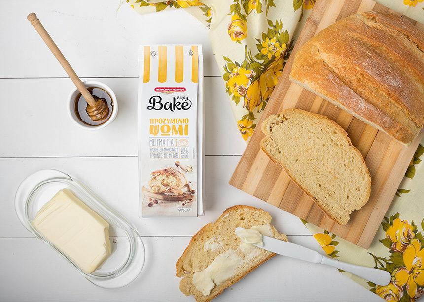 Τετάρτη: Σήμερα το σπίτι να μοσχοβολήσει φρέσκο προζυμένιο ψωμί από τα χεράκια της μαμάς!   tlife.gr