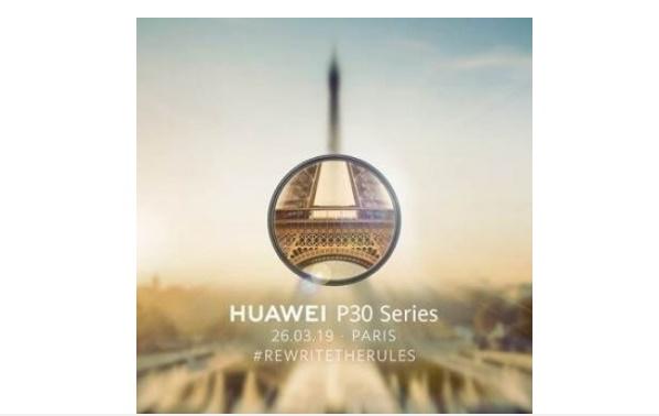 Το TLIFE στο Παρίσι για το λανσάρισμα του Huawei P30! | tlife.gr