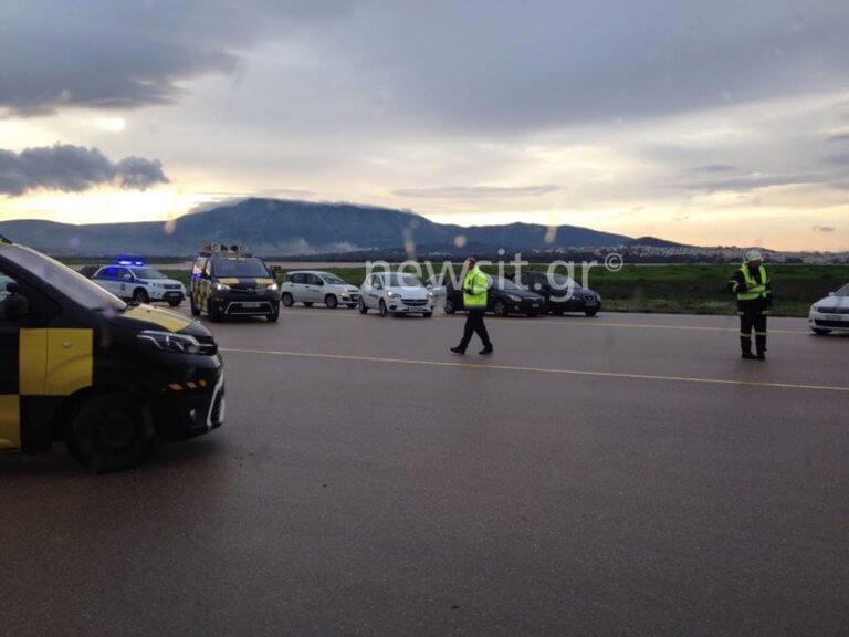 Αναστάτωση στο αεροδρόμιο Ελευθέριος Βενιζέλος μετά από τηλεφώνημα για αεροπειρατεία [pics] | tlife.gr