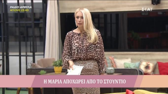 Power of Love: Έξω φρενών η Μαρία Μπακοδήμου! Έβαλε τις φωνές στους παίκτες και αποχώρησε εκνευρισμένη… | tlife.gr