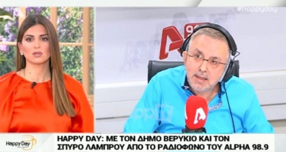 Το «κόψιμο» στον Δήμο Βερύκιο   tlife.gr