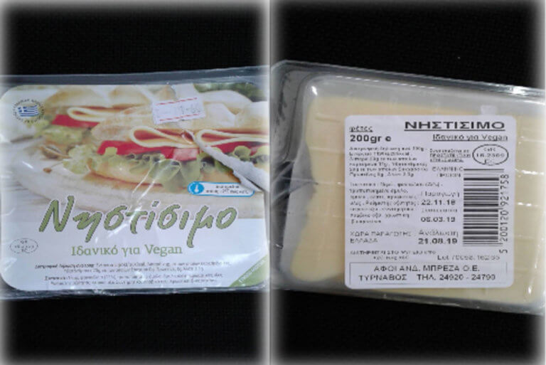 ΕΦΕΤ: Ανακαλείται νηστίσιμο τυρί με ίχνη… γάλακτος | tlife.gr