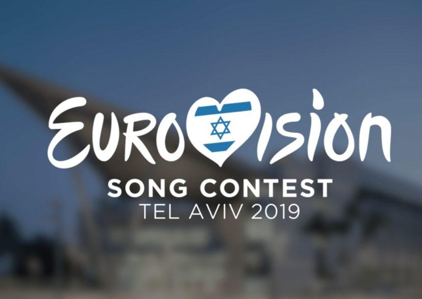 Eurovision 2019: Δες πώς θα είναι η σκηνή του φετινού διαγωνισμού στο Τελ Αβίβ! (pics) | tlife.gr