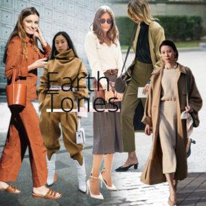 Γήινοι τόνοι: Αυτό είναι το μεγάλο trend τώρα και σου δείχνουμε πώς να το φοράς!
