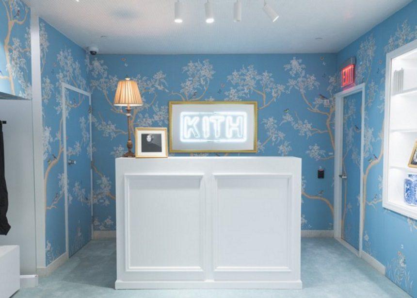 Το flagship store της KITH μετατράπηκε σε γραφείο της Estée Lauder για μια νέα σειρά προϊόντων | tlife.gr