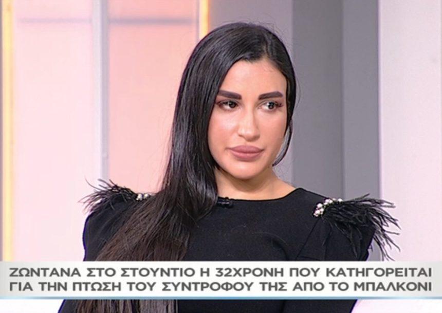 Η 32χρονη που κατηγορείται ότι έριξε τον σύντροφό της από το μπαλκόνι σπάει τη σιωπή της στο «Μαζί σου» (video) | tlife.gr