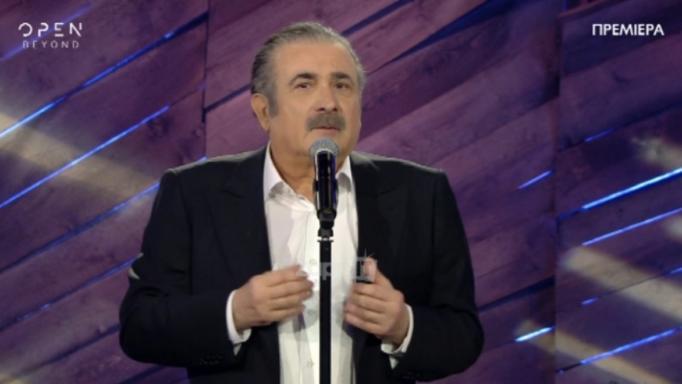 Αλ Τσαντίρι Νιουζ: Έκανε πρεμιέρα ο Λάκης Λαζόπουλος!   tlife.gr