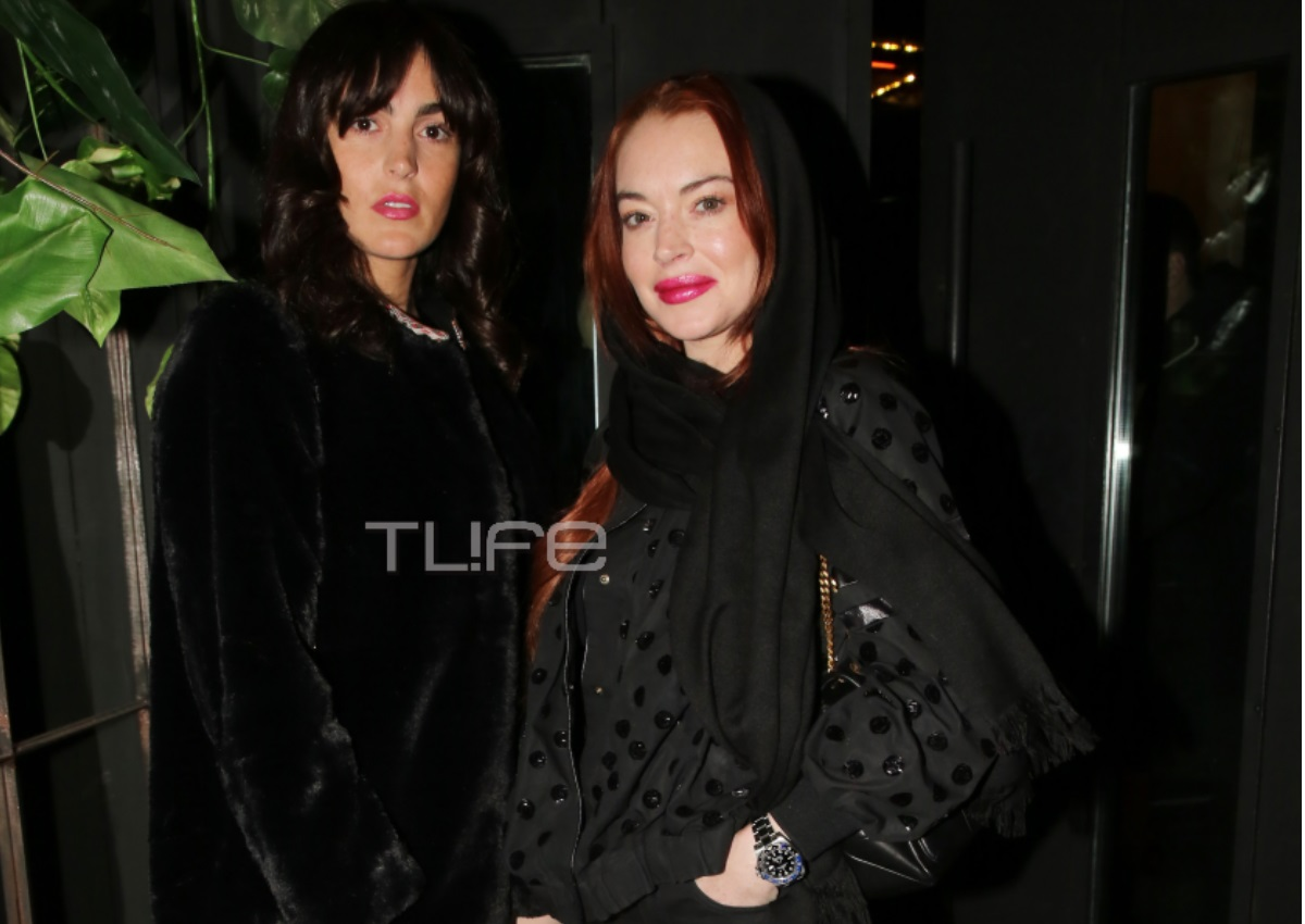 Lindsay Lohan: Ξεφάντωσε με την μικρή της αδερφή στην Αθήνα! [pics] | tlife.gr