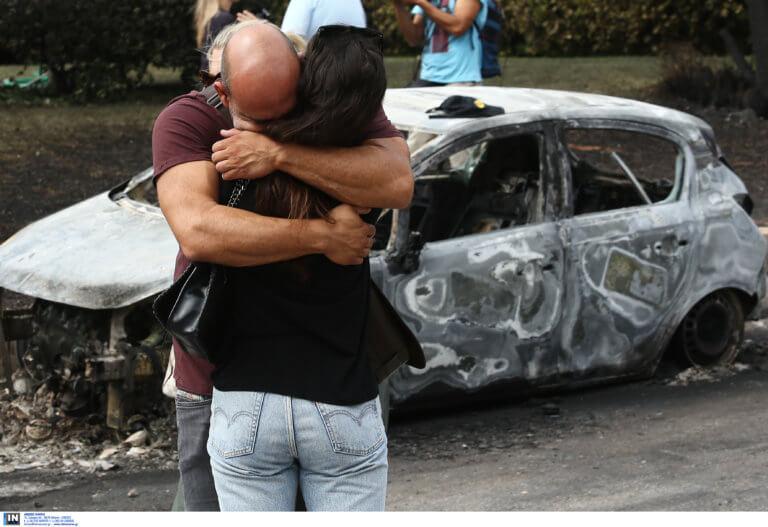 Ποινικές διώξεις για την φονική πυρκαγιά στο Μάτι | tlife.gr