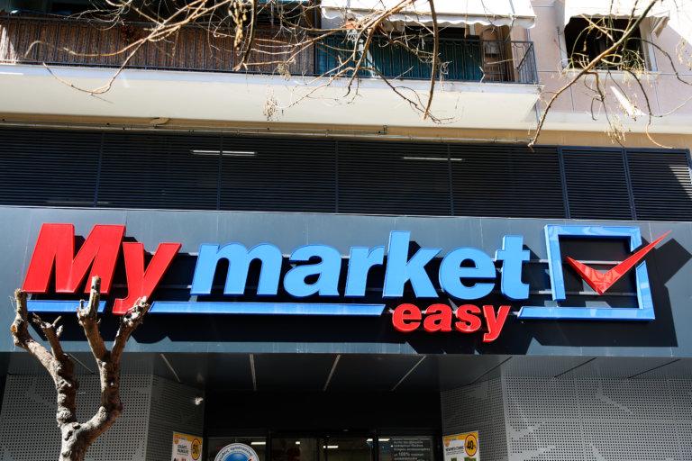 Απολύθηκε από το My Market η διευθύντρια που ζητούσε… αναγκαστικά χαμόγελα | tlife.gr