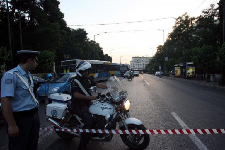 Έκτακτες κυκλοφοριακές ρυθμίσεις στο κέντρο της Αθήνας – Ποιοι δρόμοι θα είναι κλειστοί   tlife.gr