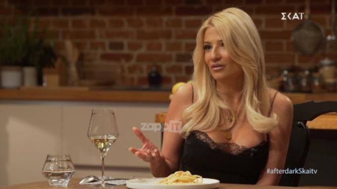 Φαίη Σκορδά: «Ποτέ δεν φανταζόμουν ότι θα χώριζα» | tlife.gr