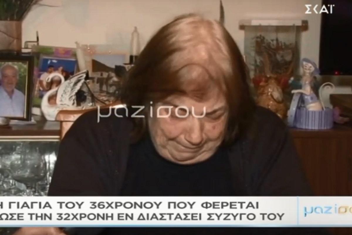 Συγκλονίζει στο «Μαζί σου» η γιαγιά του 36χρονου που φέρεται να σκότωσε την 32χρονη εν διαστάσει σύζυγό του [video] | tlife.gr