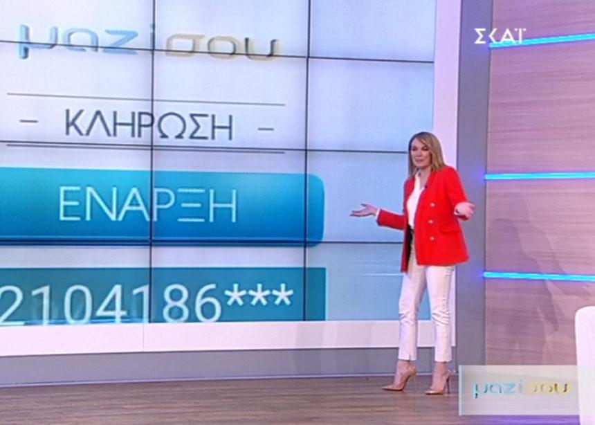 Όλες οι λεπτομέρειες για το look της Τατιάνας (29/03) | tlife.gr