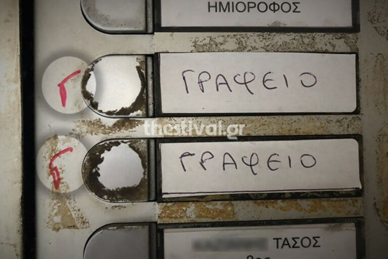 Τι σημαίνει ένα «Γ» γραμμένο δίπλα στο κουδούνι σας; Δεν θα πιστεύετε την απάντηση   tlife.gr