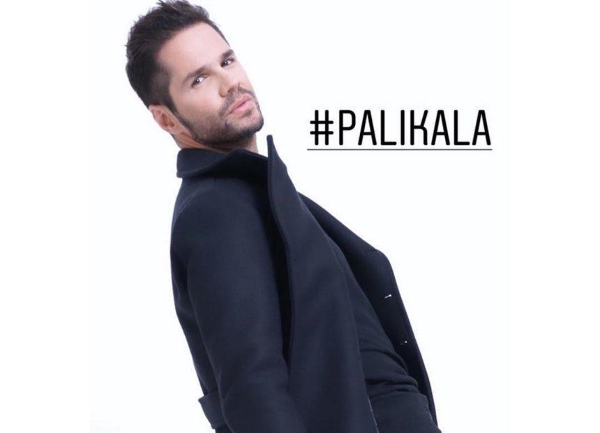 Γιώργος Τσαλίκης: Το νέο του τραγούδι κυκλοφορεί και είναι γεμάτο συναισθήματα! | tlife.gr