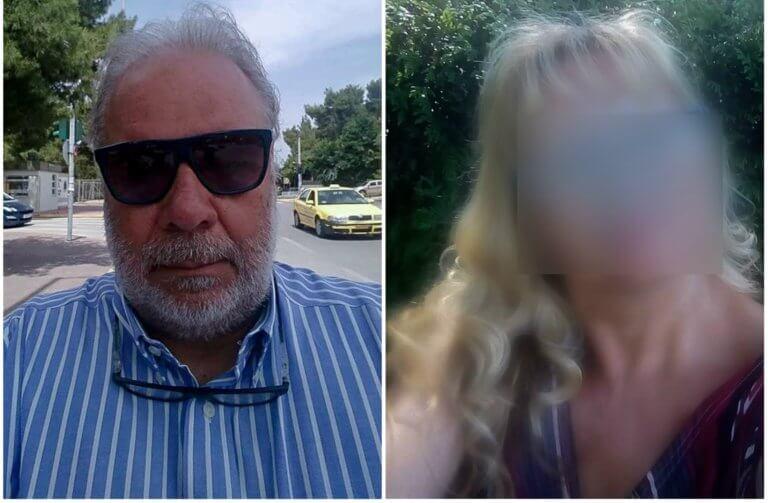 Χαλάνδρι: Προφυλακίστηκε η Γερμανίδα για την φρίκη με τον μεσίτη!   tlife.gr