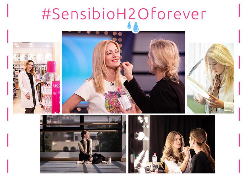 Sensibio H2O της Bioderma: πέντε γυναίκες μοιράζονται την αγάπη τους γι'αυτό (και μια έκτη)! | tlife.gr