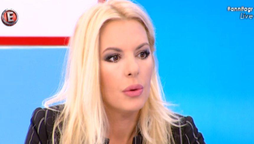 Η αλήθεια για τη δίωξη της Αννίτας Πάνια | tlife.gr
