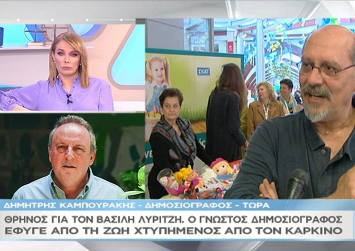 """Συγκλονίζει ο Δημήτρης Καμπουράκης στο """"Μαζί σου"""" για την ασθένεια και τον θάνατο του Βασίλη Λυριτζή"""