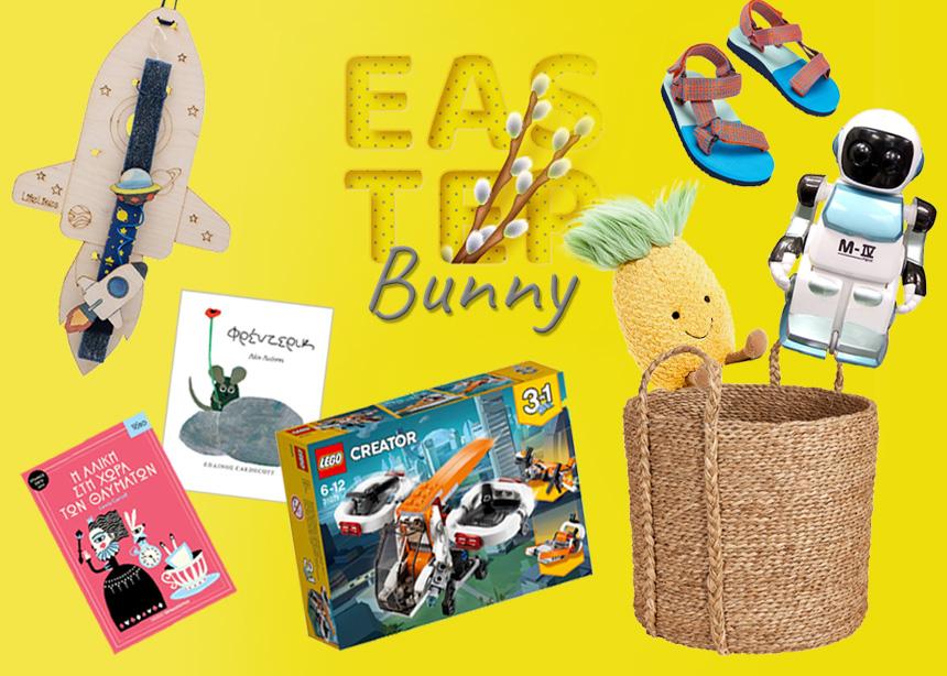Easter Bunny: Φτιάξε το πιο εντυπωσιακό καλάθι για τα παιδιά με τα καλύτερα δώρα της αγοράς