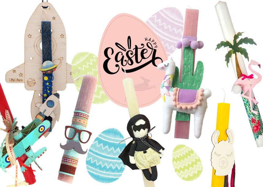 Happy Easter: Οι πιο εντυπωσιακές παιδικές λαμπάδες για το βράδυ της Ανάστασης